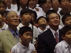 台中日本人学校再建記念