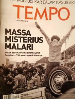 「テンポ」誌の表紙