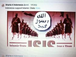 イスラム国支持